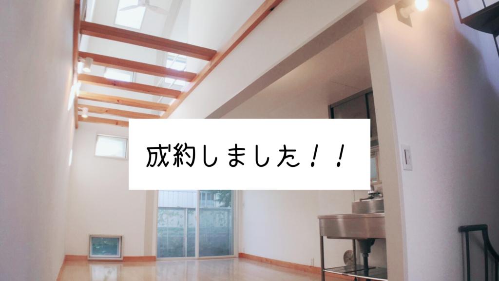 2階リビングー2